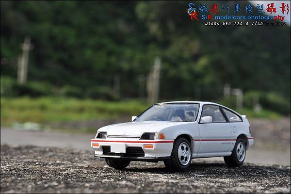Honda CR-X by Tomica Limited Vintage 025.JPG