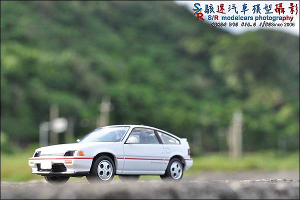 Honda CR-X by Tomica Limited Vintage 027.JPG