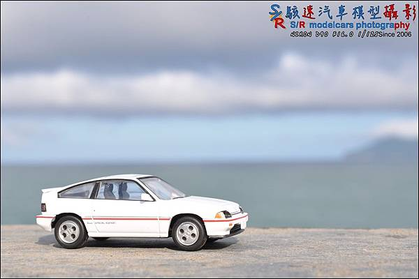 Honda CR-X by Tomica Limited Vintage 028.JPG