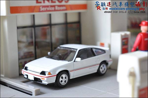 Honda CR-X by Tomica Limited Vintage 031.JPG
