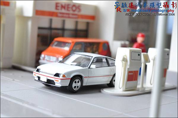 Honda CR-X by Tomica Limited Vintage 034.JPG