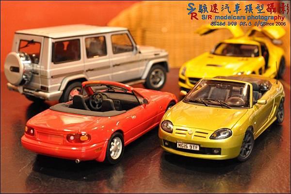 20160702車模鑑賞俱樂部第三屆外拍聚會 084.JPG