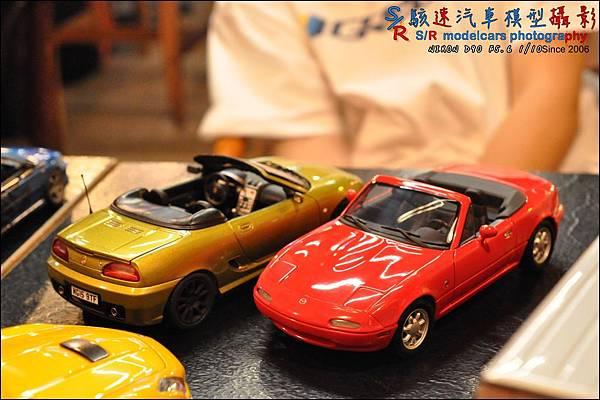 20160702車模鑑賞俱樂部第三屆外拍聚會 095.JPG