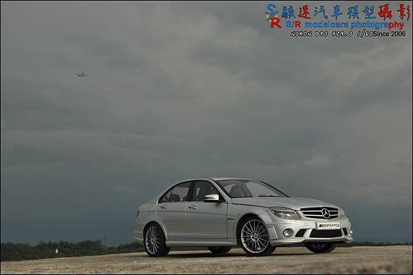 Benz C63 AMG 045.JPG