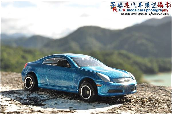NISSAN SKYLINE Coupe by Tomica 001.JPG