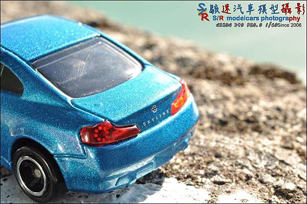 NISSAN SKYLINE Coupe by Tomica 006.JPG