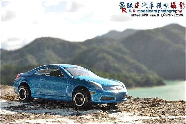 NISSAN SKYLINE Coupe by Tomica 011.JPG