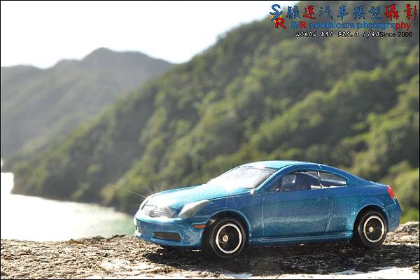 NISSAN SKYLINE Coupe by Tomica 013.JPG