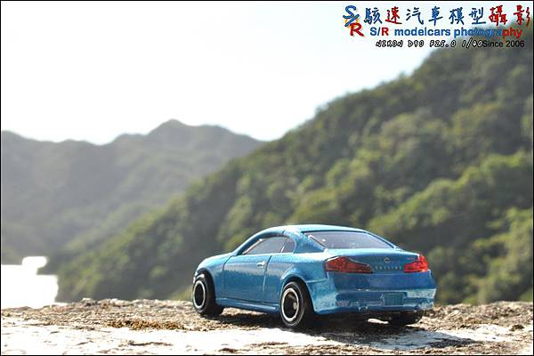 NISSAN SKYLINE Coupe by Tomica 015.JPG