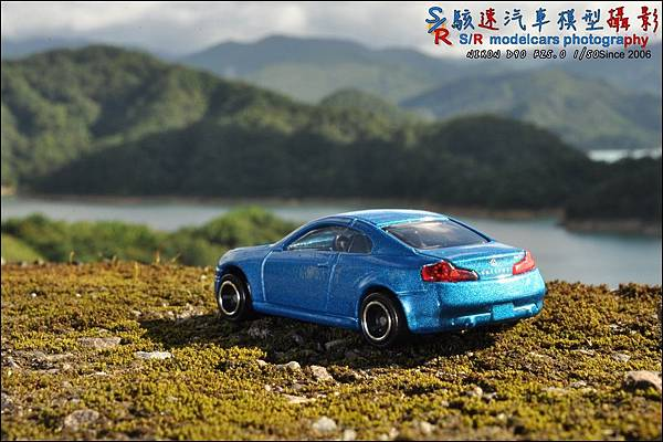 NISSAN SKYLINE Coupe by Tomica 021.JPG