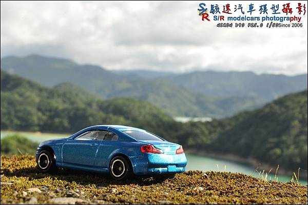 NISSAN SKYLINE Coupe by Tomica 025.JPG