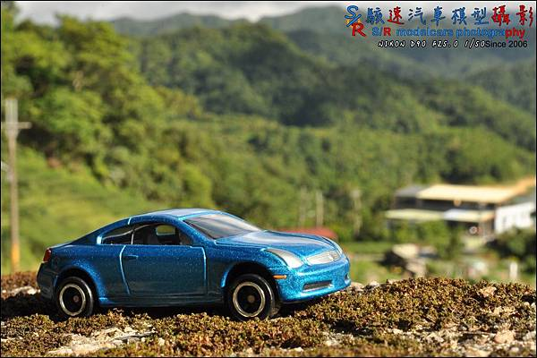 NISSAN SKYLINE Coupe by Tomica 027.JPG