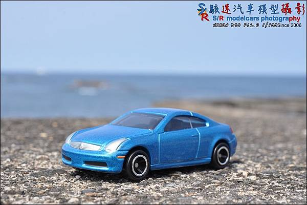 NISSAN SKYLINE Coupe by Tomica 029.JPG