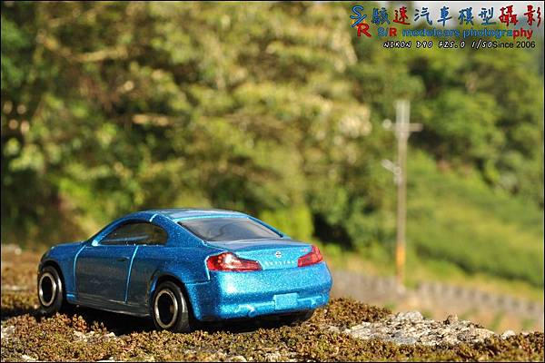 NISSAN SKYLINE Coupe by Tomica 028.JPG