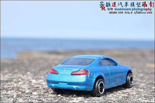 NISSAN SKYLINE Coupe by Tomica 031.JPG