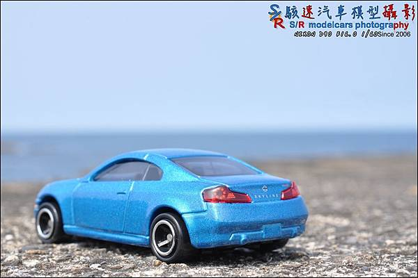 NISSAN SKYLINE Coupe by Tomica 030.JPG