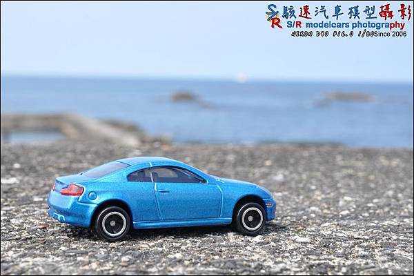 NISSAN SKYLINE Coupe by Tomica 032.JPG