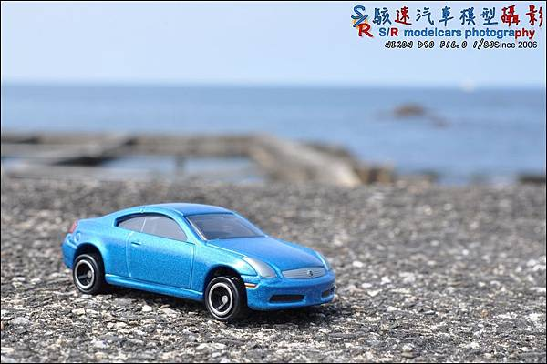 NISSAN SKYLINE Coupe by Tomica 033.JPG