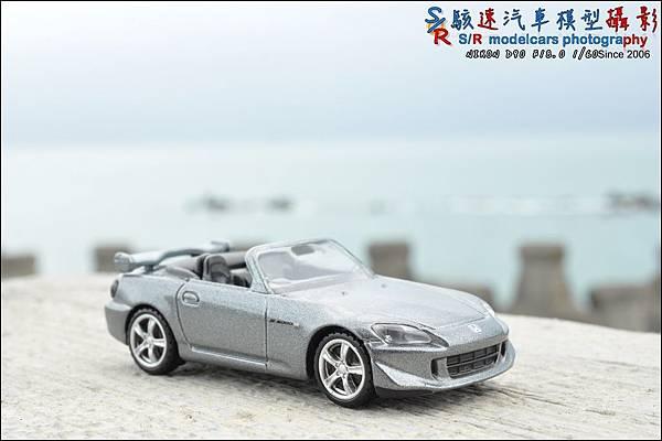 Honda S2000 Type S by Tomica Premium 001.JPG