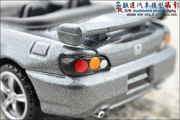 Honda S2000 Type S by Tomica Premium 008.JPG