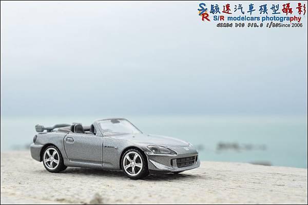 Honda S2000 Type S by Tomica Premium 011.JPG