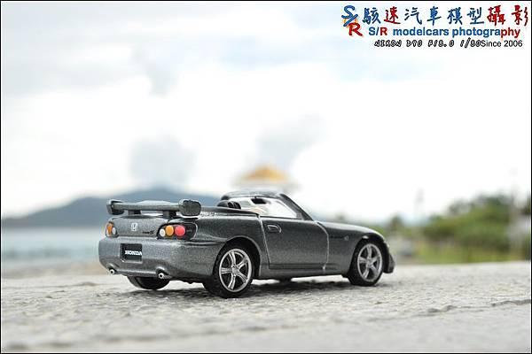 Honda S2000 Type S by Tomica Premium 012.JPG