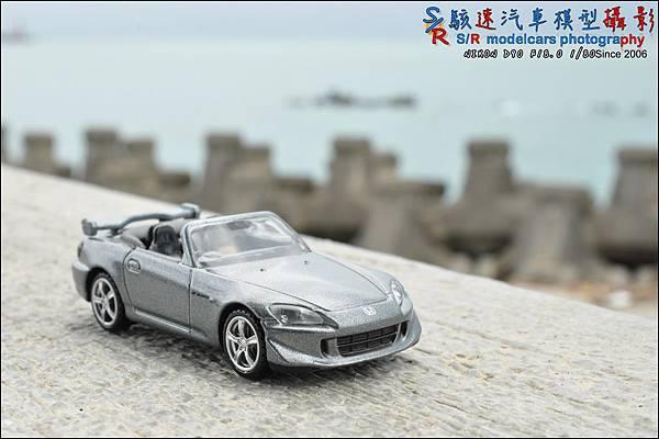 Honda S2000 Type S by Tomica Premium 013.JPG