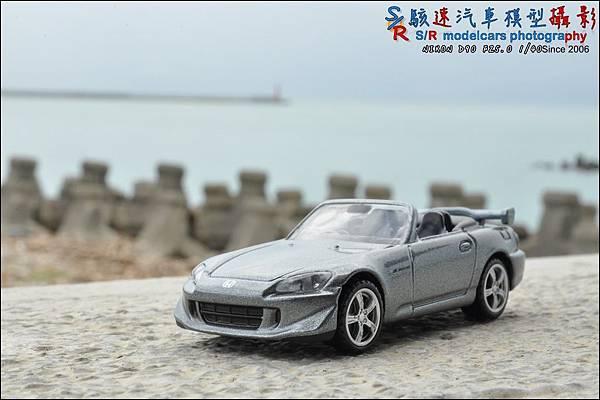 Honda S2000 Type S by Tomica Premium 019.JPG