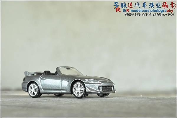 Honda S2000 Type S by Tomica Premium 026.JPG