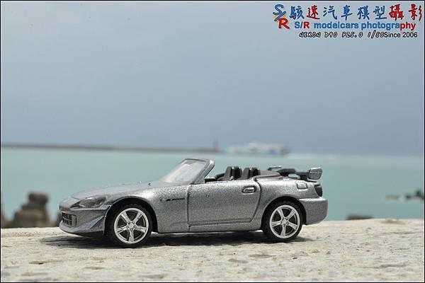Honda S2000 Type S by Tomica Premium 032.JPG