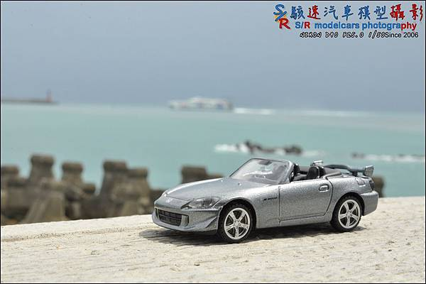 Honda S2000 Type S by Tomica Premium 030.JPG