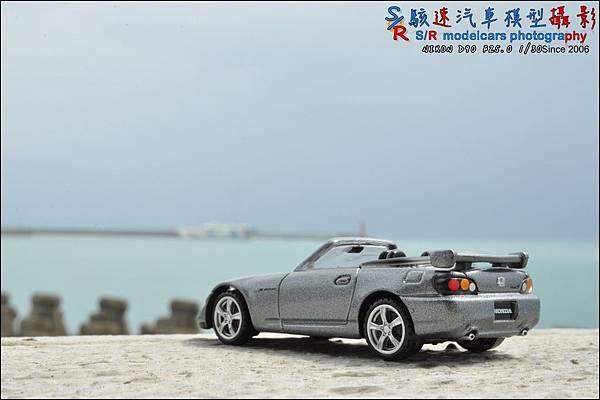 Honda S2000 Type S by Tomica Premium 034.JPG