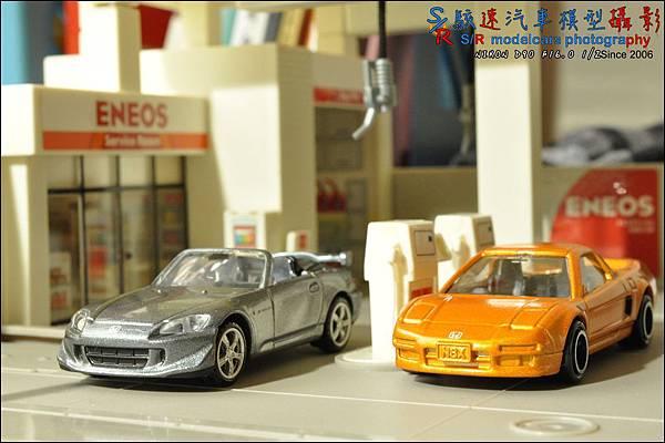Honda S2000 Type S by Tomica Premium 038.JPG