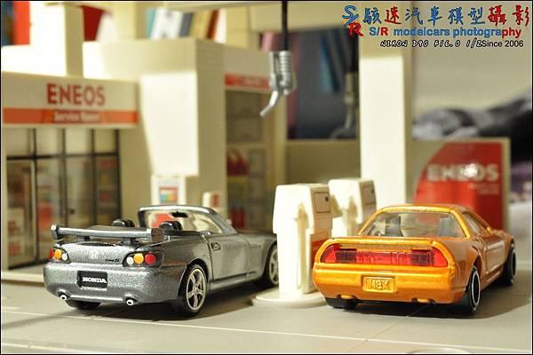Honda S2000 Type S by Tomica Premium 039.JPG