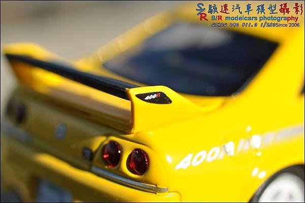 Nissan Skyline GT-R R33 Nismo 400R 007.JPG