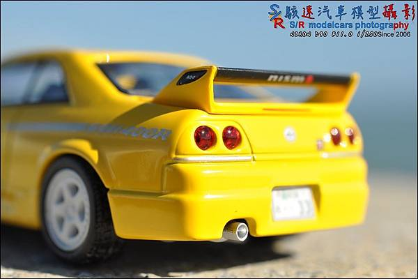 Nissan Skyline GT-R R33 Nismo 400R 009.JPG