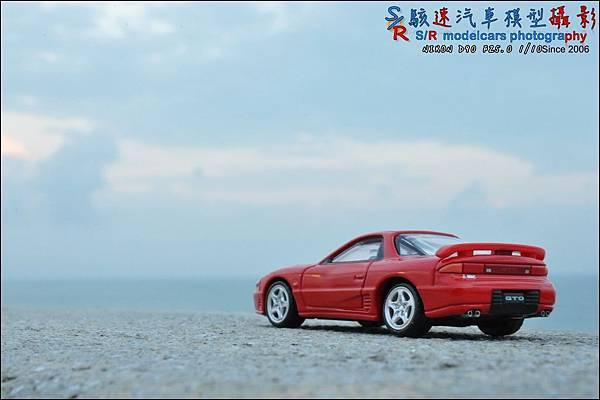 Mitsubishi GTO Twin Turbo by Tomica Premium 027.JPG