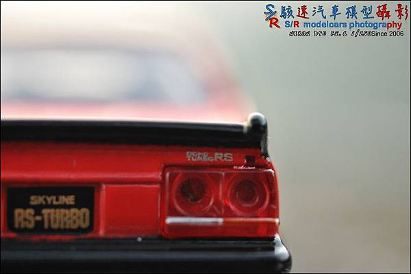 NISSAN Skyline 2000 Turbo RS by Tomica Premium 009.JPG
