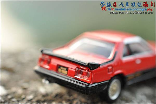 NISSAN Skyline 2000 Turbo RS by Tomica Premium 008.JPG