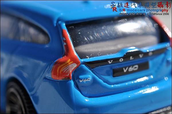 VOLVO V60 Wagon by Matchbox 009.JPG