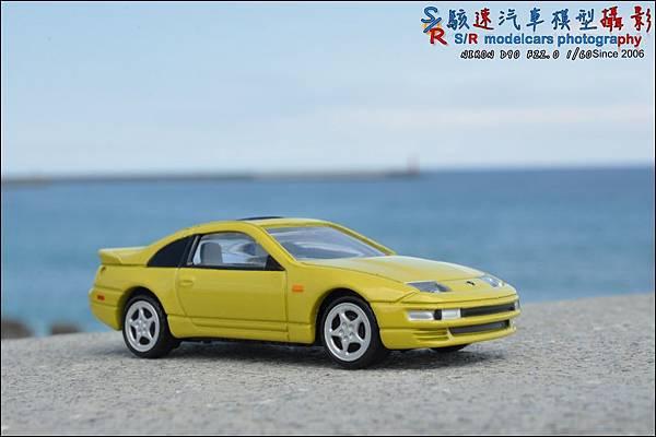 NISSAN 300ZX by Tomica Premium 006.JPG