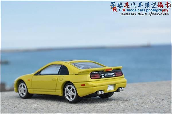 NISSAN 300ZX by Tomica Premium 007.JPG