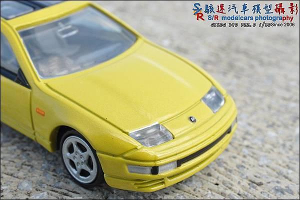 NISSAN 300ZX by Tomica Premium 008.JPG