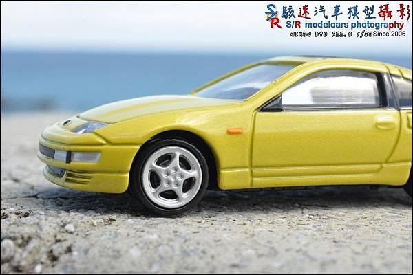 NISSAN 300ZX by Tomica Premium 010.JPG