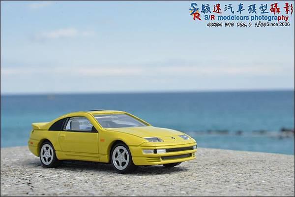 NISSAN 300ZX by Tomica Premium 014.JPG