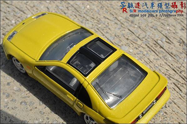 NISSAN 300ZX by Tomica Premium 013.JPG
