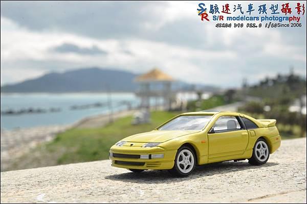 NISSAN 300ZX by Tomica Premium 017.JPG