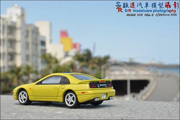 NISSAN 300ZX by Tomica Premium 015.JPG
