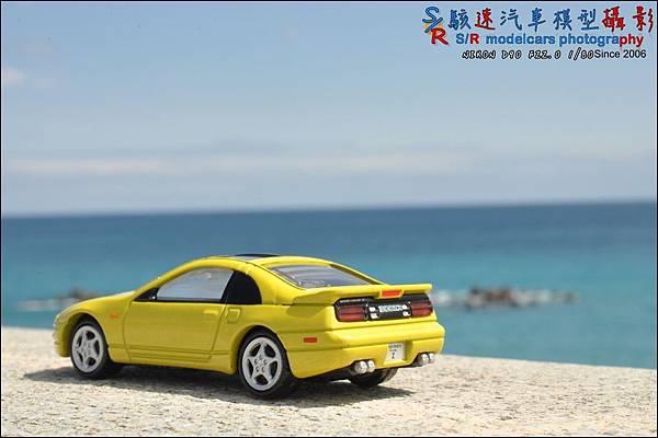 NISSAN 300ZX by Tomica Premium 018.JPG