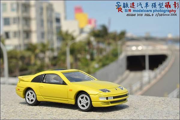 NISSAN 300ZX by Tomica Premium 019.JPG